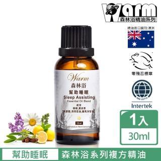 【Warm】森林浴系列複方精油30ml(幫助睡眠)