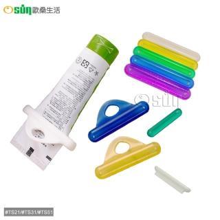 【Osun】萬用擠管器/擠牙膏器(TS21 2入/TS31 4入/TS51 5入)