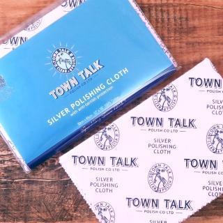 【Town Talk】銀器拭亮布-大尺寸拭銀布-擦銀布-銀飾清潔布(英國原裝進口)