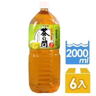 【伊藤園】茶之間綠茶飲料(2Lx6入)