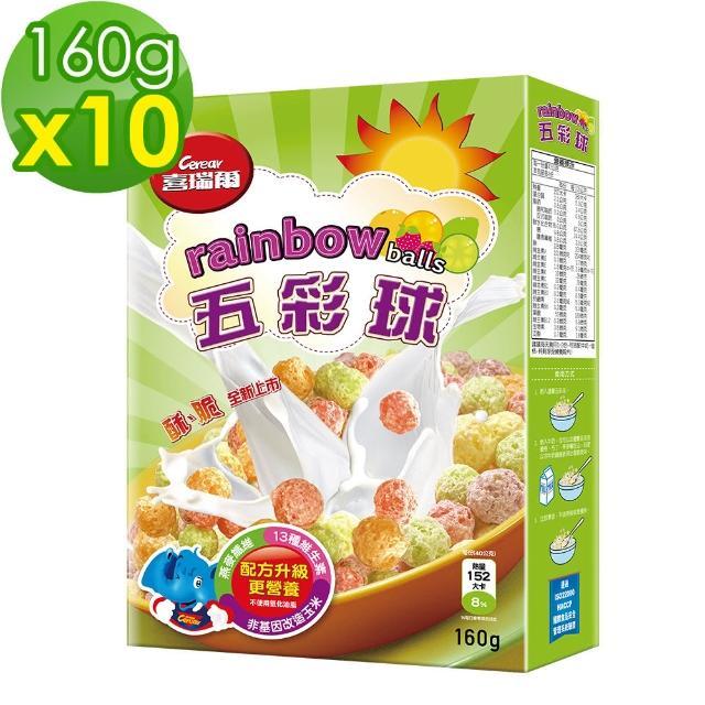 【喜瑞爾】五彩球160g(10入)