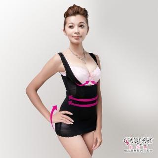 【凱芮絲MIT精品】輕肌感塑身修飾型長背心(2351黑 S-XXL)