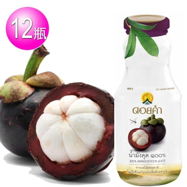 【皇家農場】100%濃果汁-山竹汁(250mlx12入/組)
