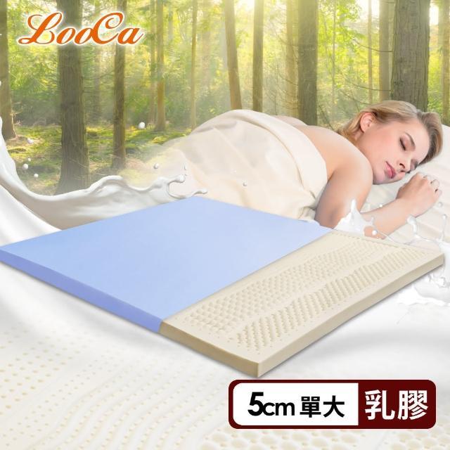 【LooCa】美國抗菌七段式無重力紓壓乳膠床墊(單大3.5尺)