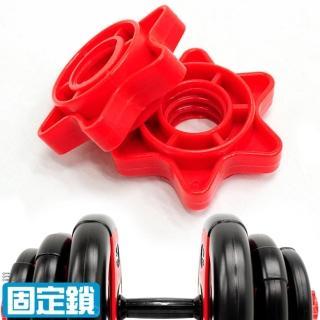 孔徑2.5CM六角鎖頭-兩顆販售(C171-31951)/