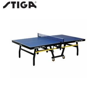【STIGA】歐翼連體型乒乓球桌(ST-666)