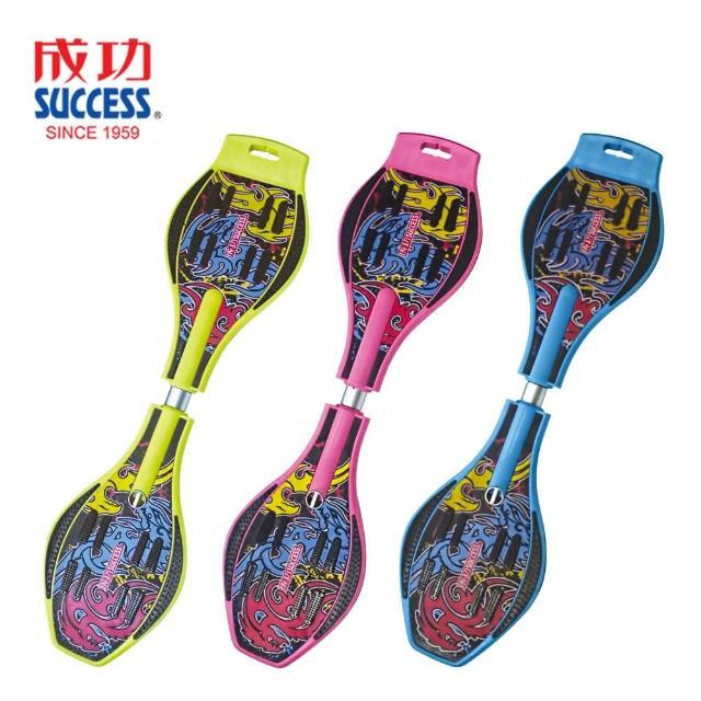 【SUCCESS成功】發光輪蛇板 附背袋(S0310)