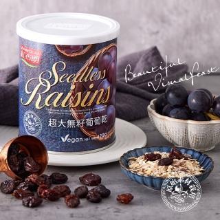 【紅布朗】超大無籽葡萄乾(420gX1罐)