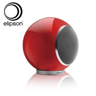 【Elipson】圓球造形精品喇叭-對(Planet L)