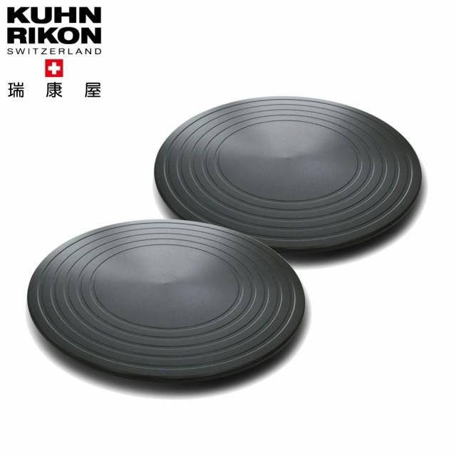 【瑞士kuhn rikon】神奇節能板(2入組)