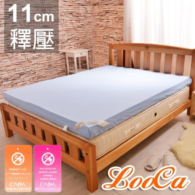 【LooCa】抗菌防蹣彈力11cm記憶床墊(單人)