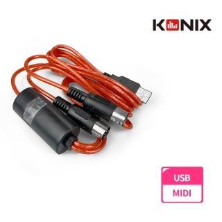 【德國 Wersi 威爾斯】高速USB-MIDI音樂編輯線
