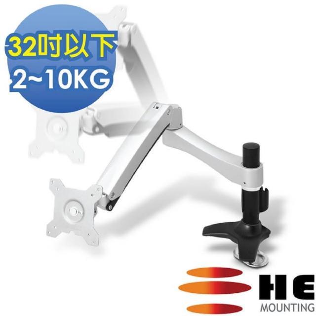 【HE】32吋以下LED/LCD鋁合金雙臂插孔型互動螢幕架(H20ATI)