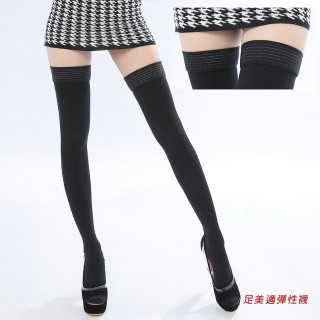 【買二送一足美適彈性襪】中重壓360DEN西德棉無膠免過敏大腿襪一組三雙(壓力襪/醫療襪/防靜脈曲張襪)