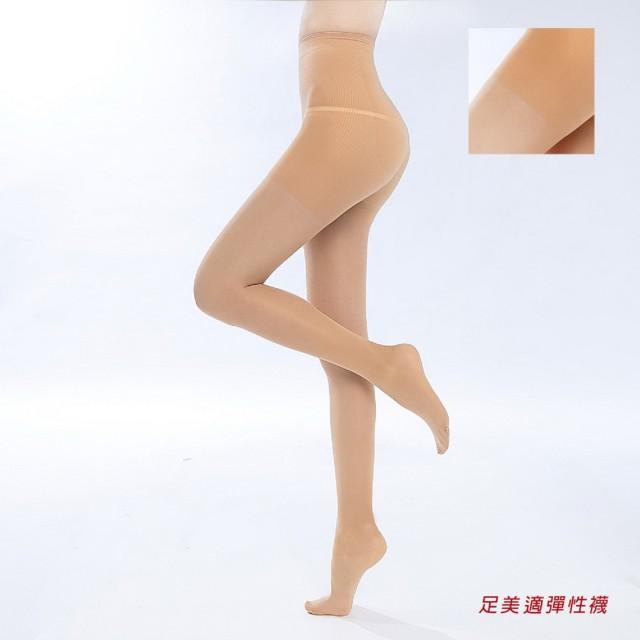 【足美適彈性襪】涼感重壓480DEN萊卡褲襪一組兩雙(翹臀/壓力襪/顯瘦腿襪/醫療襪/防靜脈曲張襪)
