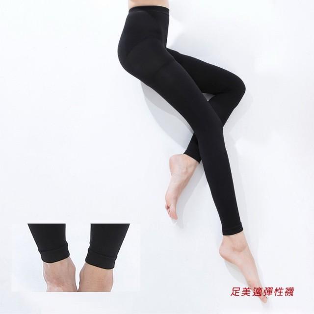 【足美適彈性襪】重壓420DEN西德棉九分多功能內搭褲襪一組兩雙(壓力襪/顯瘦腿襪/醫療襪/防靜脈曲張襪)