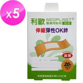 【貝斯康】醫療用貼布傷口貼-滅菌伸縮布(M款-20片x5盒)