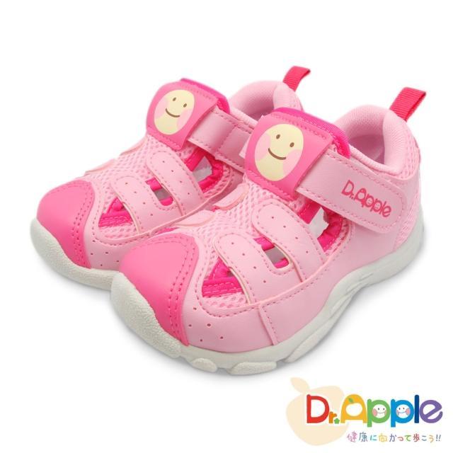 【Dr. Apple 機能童鞋】蘋果醫生微笑涼鞋(粉)
