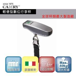 【CAMRY】輕便型數位行李秤