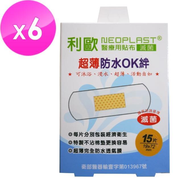 【貝斯康】醫療用貼布傷口貼-滅菌超薄防水(M款15片x6盒)