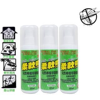【台灣岱聖 柔軟熊】天然檸檬草防蚊液200mlx3入組(檸檬草x3)