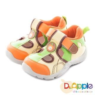 【Dr. Apple 機能童鞋】微笑蘋果經典涼鞋(橘)