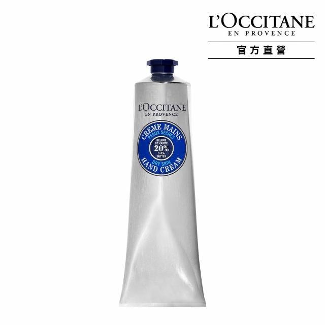 【L'OCCITANE歐舒丹】乳油木護手霜150ml