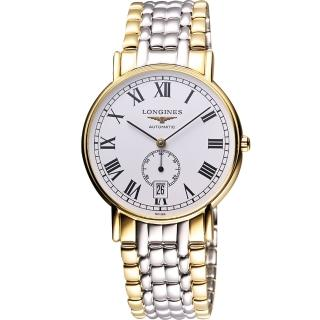 【LONGINES】Presence 經典小秒針機械腕錶-白x雙色版/38.5mm(L48052117)
