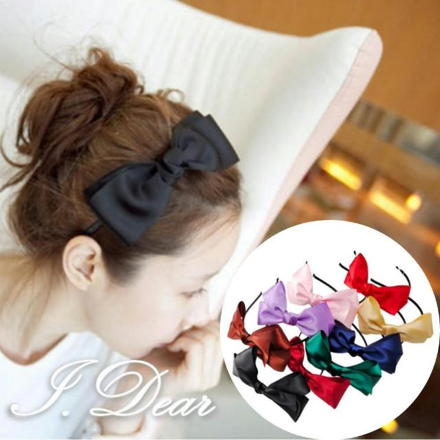 【I-Shine】韓系大蝴蝶結 氣質時尚髮箍(3色)