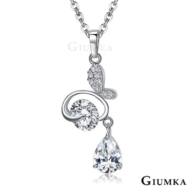 【GIUMKA】戀蝶項鍊 精鍍正白K 八心八箭 名媛淑女款 MN03141(銀色款)