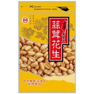 【台灣土豆王】蒜茸花生(150公克)