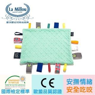 【La Millou】豆豆安撫巾(粉嫩糖果綠)