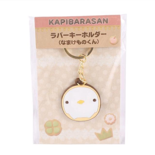 【kapibarasan】水豚君餅乾系列鑰匙圈(樹懶君)