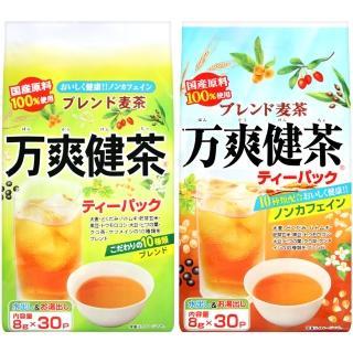 【長谷川】萬爽健茶(240g)