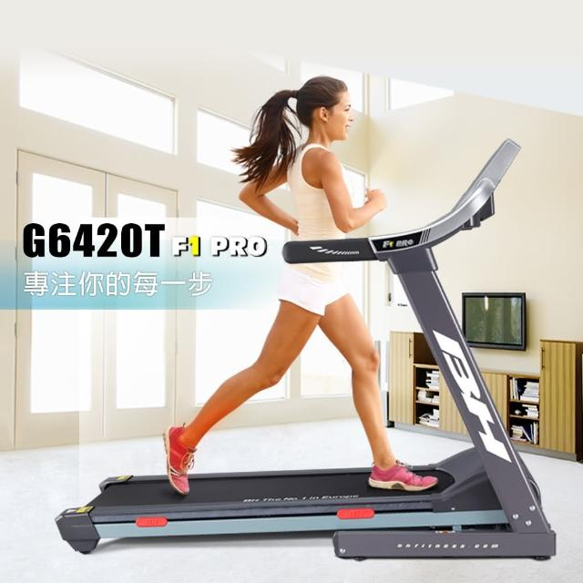 【BH】G6420T - F1 PRO跑步機