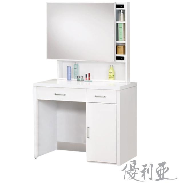 【優利亞-金莎純白】推鏡化妝台+椅