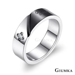 【GIUMKA】情侶對戒 浪漫情人 德國鋼鋯石情人戒+D67指  MR4002-1M(黑色)