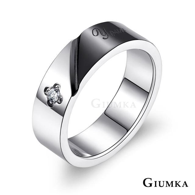 【GIUMKA】情侶對戒 浪漫情人 白鋼 情人戒指 MR4002-1M(黑色)