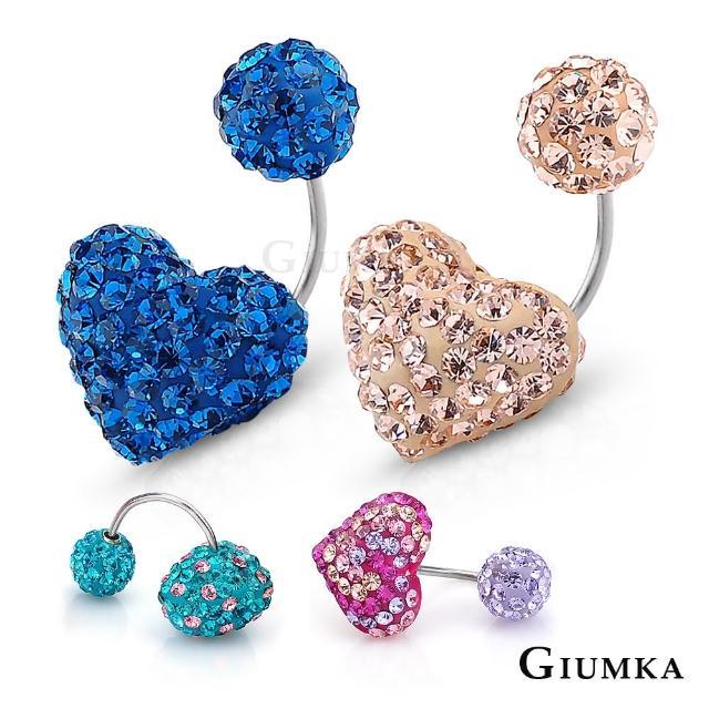 【GIUMKA】繽紛小愛心鋼針耳環 甜美淑女款 單邊單個價格 MF04001(簡約系列)