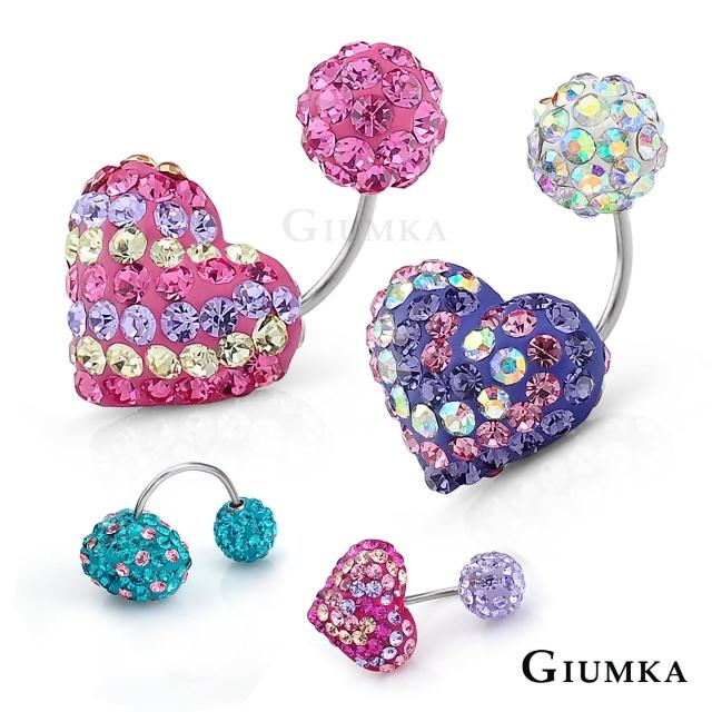 【GIUMKA】繽紛小愛心鋼針耳環 甜美淑女款 單邊單個價格 MF04002(點點&草莓系列)