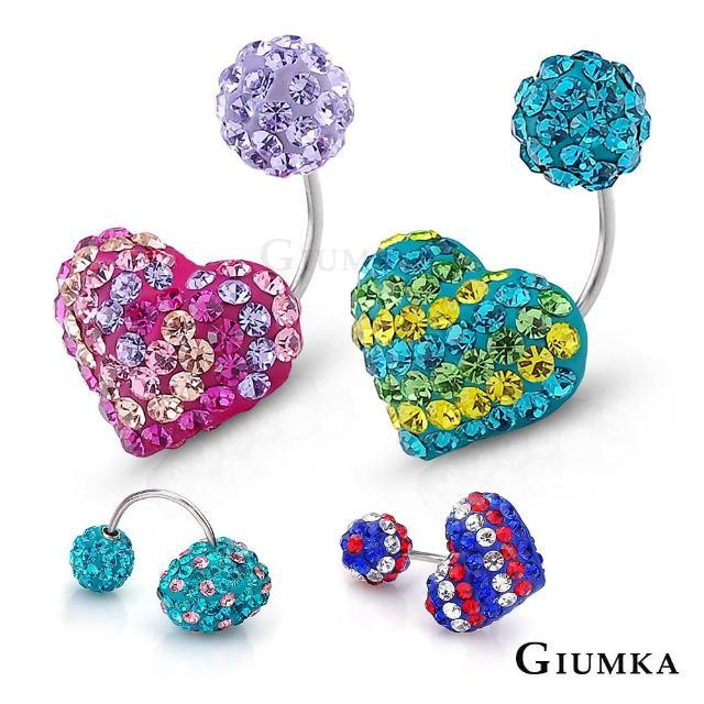 【GIUMKA】繽紛小愛心鋼針耳環 甜美淑女款 單邊單個價格 MF04003(條紋系列)