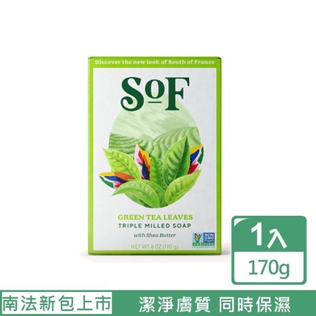 【South of France 南法】南法馬賽皂 - 普羅旺斯綠茶 170g(一般、油性膚質適用)