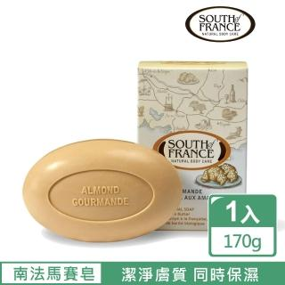 【South of France 南法】南法馬賽皂 - 亞維儂杏仁 170g(一般、乾性肌膚適用)