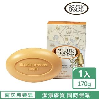 【South of France 南法】南法馬賽皂 - 橙花蜂蜜 170g(一般、敏感肌膚適用)