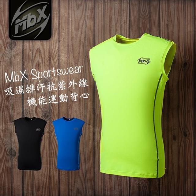 【MBX台灣製運動機能服】吸濕排汗抗紫外線動感背心(藍黑黃3件特惠組)