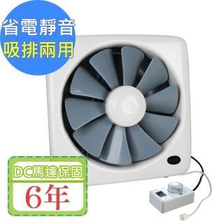 【勳風】12吋節能變頻DC兩用換氣/吸排扇 HF-7112(活動式百葉窗)