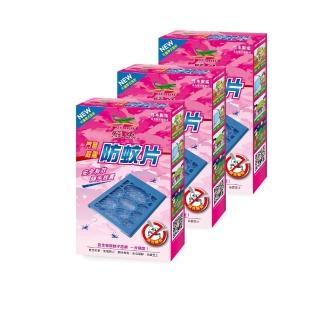 【鱷魚】門窗庭園防蚊片-精品型(3盒)
