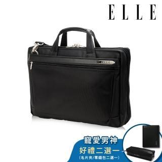 【ELLE HOMME】尼龍╳皮革13吋筆電收納兩用公事包(黑 EL74163A-02)