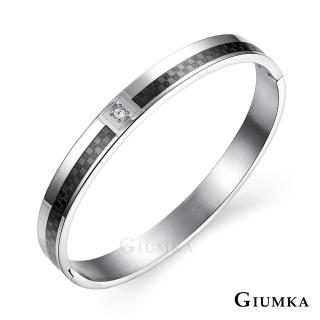 【GIUMKA】真愛誓約情侶+D62手環 德國精鋼鋯石情人對手環  MB04011-2M(黑色寬版)