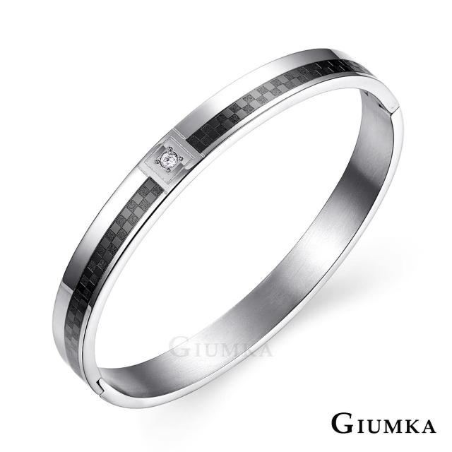 【GIUMKA】真愛誓約情侶+D62手環 白鋼情人對手環   MB04011-2M(黑色寬版)